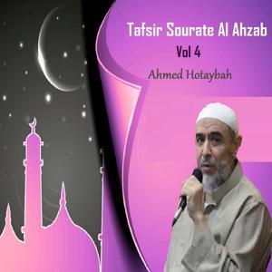 Tafsir Sourate Al Ahzab Vol 4