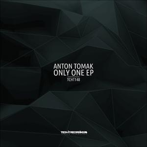 Only One EP