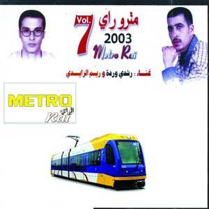 Metro Rai, Vol. 7