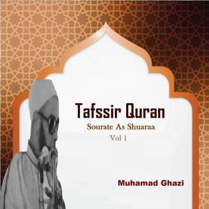 Tafssir Quran Vol 1