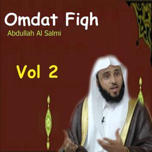 Omdat Fiqh Vol 2
