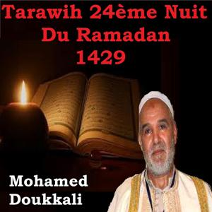 Tarawih 24ème Nuit Du Ramadan 1429