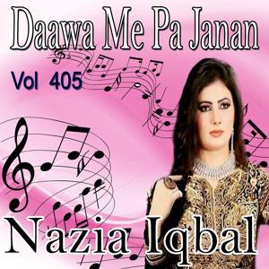 Daawa Me Pa Janan, Vol. 405