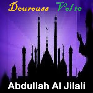 Dourouss Vol 10