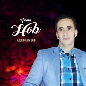 Assma Hob
