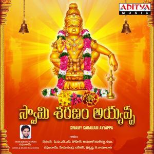 Swamy Saranam Ayyappa