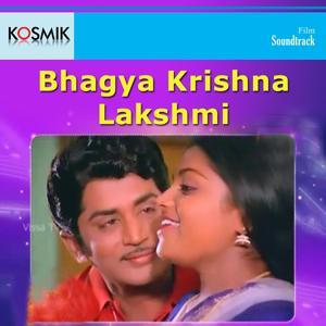 Bhagya Krishna Lakshmi