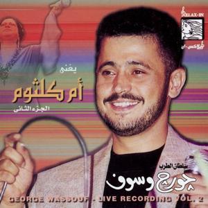Sings Oum Kalsoum vol2