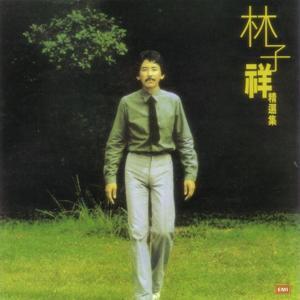 George Lam Jing Xuan Jie (LPCD1630 Series)