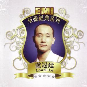 EMI Lovely Legend - Lowell Lo