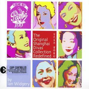 Tian Ya Ge Nu (Ian Widgery Remix)