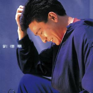 Gong Ni Shang Xin Guo