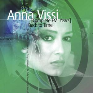 Anna Vissi - Back To Time (The Complete EMI Years Collection)