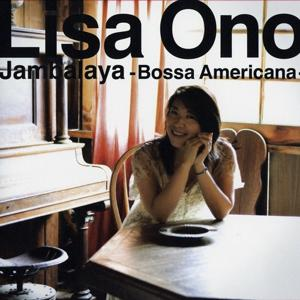 Jambalaya -Bossa Americana-
