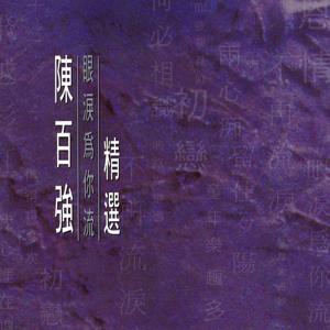Yan Lei Wei Li Liu Jing Xuan