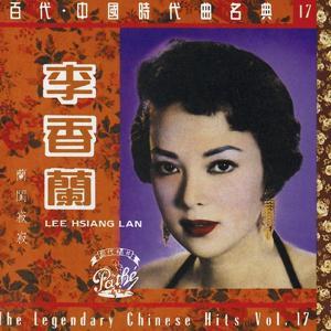 The Legendary Chinese Hits Volume 17: Li Xiang Lan - Lan Gui Ji Ji