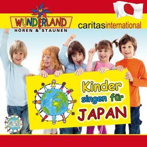 Kinder singen für Japan
