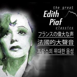 The Great Edith Piaf, Vol. 3 (Asia Edition)