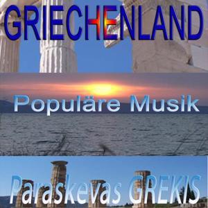 Griechenland -Populäre Musik
