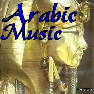 Arabic Music