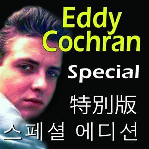 Eddy Cochran Special (Asia Edition)