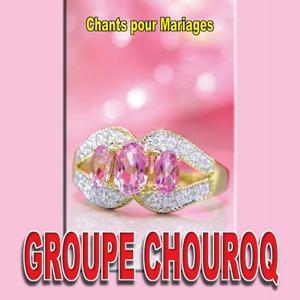 Groupe chouroq - Chants religieux pour mariage - Inchad - Quran - Coran