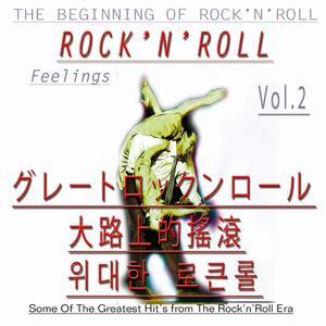 Rock Favorites, Vol. 2 (Rock´n´Roll Feelings - Asia Edition)