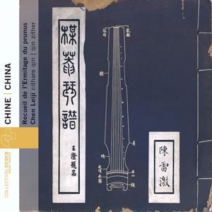 Chine : Recueil de l'Ermitage du Prunus (China: Album of the Prunus Hermitage)