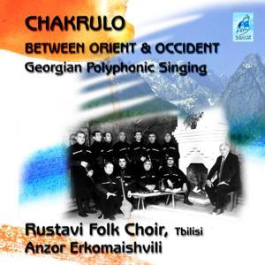 Chakrulo