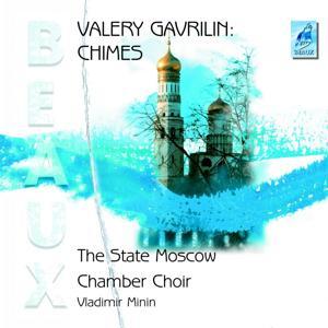 Valery Gavrilin : Chimes, Yury Butsko, Wedding Songs, Vol. 2